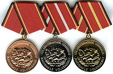 GDR Medal of Merit of the National People's Army.jpg