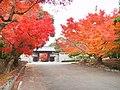 Garden of Mōri clan residence, Hofu city, Yamaguchi pref Japan(11151538413).jpg