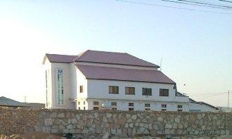 Garoowe - A public library in Garowe.