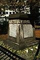 Gartenfriedhof Hannover Christian Philipp Iffland Grabmal Tafeln II.jpg