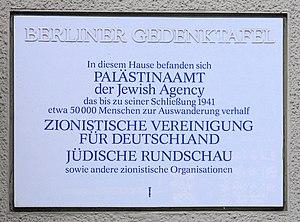 Israelitisches Familienblatt - Image: Gedenktafel Meinekestr 10 (Charl) Palästinaamt