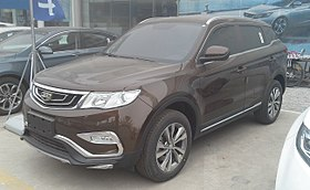 Geely Boyue 2 China 2017-03-29.jpg