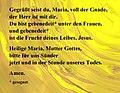 Gegrüßt seist du Maria (Ave Maria) Deutsch.jpg