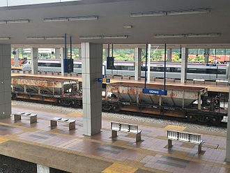 Gemas railway station - Image: Gemas New Station 2