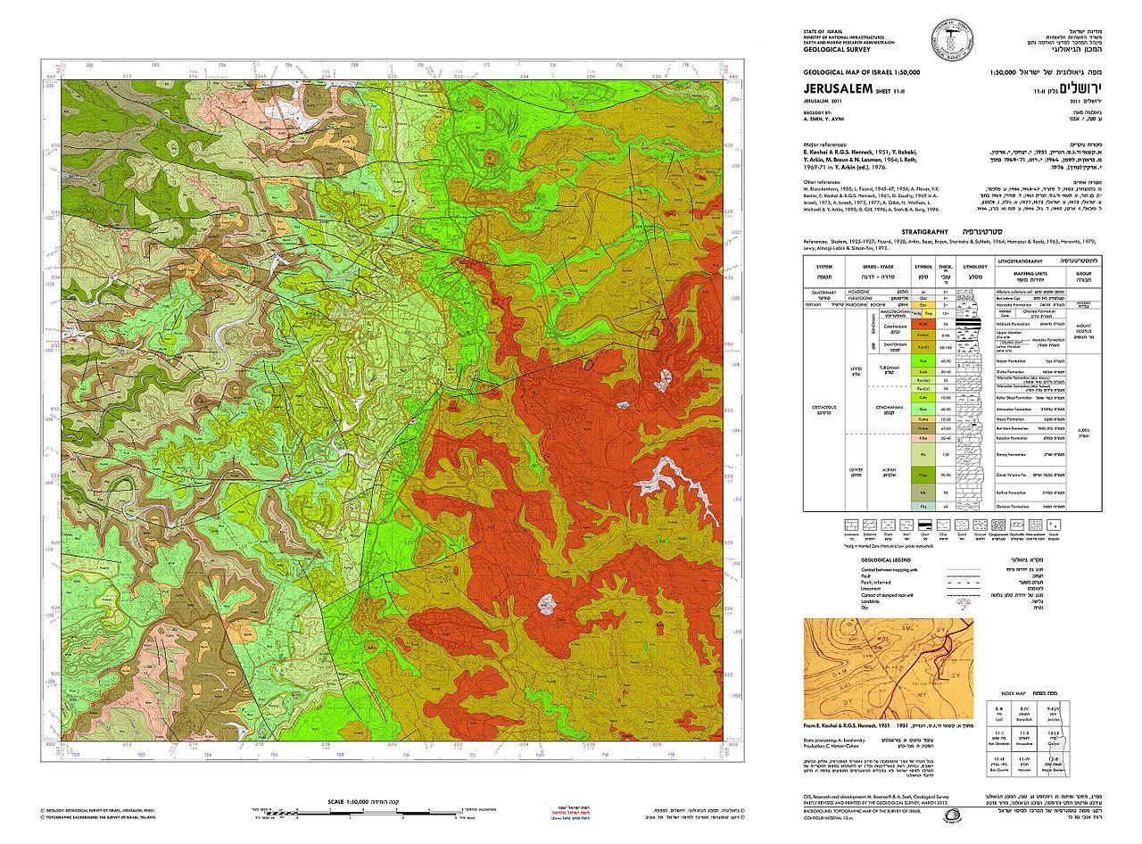 Filegeologic map of jerusalemg wikimedia commons filegeologic map of jerusalemg gumiabroncs Choice Image