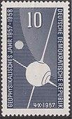 Geophysik 1957 Mi. 603.JPG