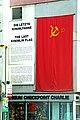 Germany-00336 - Last Kremlin Flag (30248015431).jpg