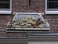 Gevelsteen Haarlemmerdijk 98.JPG