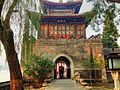Gfp-beijing-man-walking-through-the-doorway.jpg