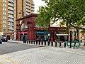 Gloucester Road Piccadilly tube entrance 2020.jpg