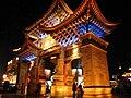 Golden Horse Archway.jpg