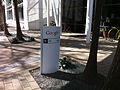Google Mountain View campus B43.jpg