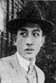 Gorō Atami 1923.png