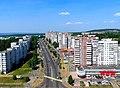 Gorod Ust-Ilimsk.jpg
