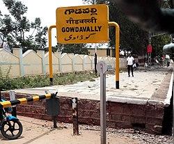 Goudavelly railway station name board.jpg