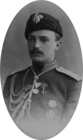 Grand Duke George Mikhailovich of Russia (1863–1919) -  Grand Duke George Mikhailovich of Russia in his youth