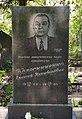 Grave of Aleksey N Kolesnichenko.jpg