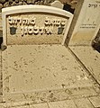 Grave of Shmuel and Leah Idelson.jpg