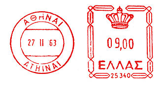 Greece stamp type A5.jpg