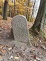 Grenzstein 75199 in A-1140 Hietzing.jpg
