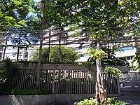 Grupo Globo headquarters.jpg