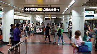 Gongyuanqian station Guangzhou Metro interchange station