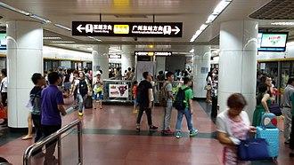 Gongyuanqian station - Image: Gung Jyun Cin Zaam Line 1 Platform