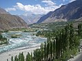 Gupis Northern Area Chitral.jpg