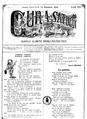 Gura satului 1874-01-01, nr. 1.pdf