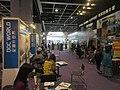 HKCEC 香港會議展覽中心 Wan Chai North 香港貿易發展局 HKTDC 香港影視娛樂博覽 Filmart March 2019 IX2 72.jpg