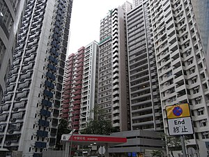 HK 中半山 Mid-levels 麥當勞道 MacDonnell Road Petrol Station residential buildings Sept-2010.JPG