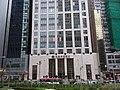 HK 中環 Central 干諾道中 50 Connaught Road 中國農銀大廈 ABC bank Tower October 2018 SSG 01.jpg