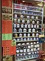 HK 堅尼地城 Kennedy Town 卑路乍街 Belcher's Street shop window teaware January 2021 SS2.jpg