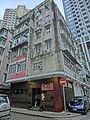 HK 大坑 Tai Hang 施弼街 Shepherd Street Apr-2014 restaurant Social House shop n Tang Lau.JPG