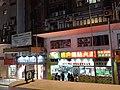 HK 晚上 night 香港電車 Hong Kong Tramways 遊車河 tour 灣仔 Wan Chai 莊士頓道 Johnston Road Lily's Restaurant January 2021 SS2 01.jpg