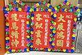 HK 粉嶺 Fanling 逸峯廣場 Green Code Plaza MCL 粉嶺戲院 Cinema greeting signs night 馬適路 Ma Sik Road March 2017 IX1 (6).jpg