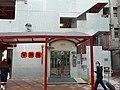 HK 紅磡 Hung Hom 佛光街 Fat Kwong Street 家維邨 Ka Wai Chuen February 2021 SS2 07.jpg