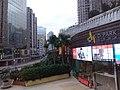 HK 荃灣 Tsuen Wan 青山公路 荃灣段 Peak Castle Road 大涌道 Tai Chung Road D-Park shopping mall December 2018 SSG.jpg