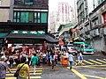 HK 西環 Sai Ying Pun 皇后大道西 288 Queen's Road West 豐景閣 Fung King Court Centre Street August 2018 SSG.jpg