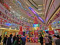 HK 觀塘 Kwun Tong 創紀之城五期 APM mall stage interior Xmas 8-Dec-2013.JPG