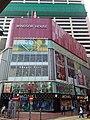 HK Causeway Bay 銅鑼灣 CWB 百德新街 Paterson Street January 2019 SSG 51.jpg