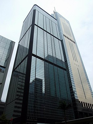Immigration Department (Hong Kong) - Immigration Tower