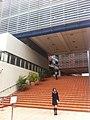 HK Kln Tong 多福道 To Fuk Road 香港耀中國際學校 Yew Chung International School entrance stairs March-2012.jpg