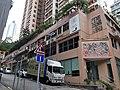 HK SW 上環 Sheung Wan 普仁街 Po Yan Street near 東華醫院 Tung Wah Hospital Group 物業 TWGH building October 2020 SS2 06.jpg