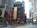 HK SW Western Market 60421.jpg