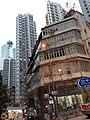 HK SYP 西環 Sai Ying Pun 水街 Water Street 第三街 Third Street October 2020 SS2.jpg
