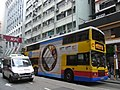 HK Shek Tong Tsui Queen's Road West Wing Hing House CityBus 5 KFC restaurant sign Dec-2012.JPG