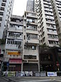 HK Sheung Wan 206 Hollywood Road facades Aug-2012.JPG