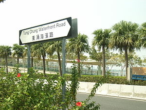 HK TC Tung Chung Waterfront Road sign.JPG