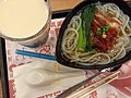 HK TKL 調景嶺 Tiu Keng Leng 彩明商場 Choi Ming Shopping Centre 領展 Link REIT mall shop 大家樂 Cafe de Coral Restaurant 叉燒 Char siu 米粉 Rice vermicelli noodle soup food tray October 2019 SS2 02.jpg